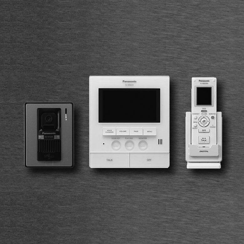 product-intercom-2